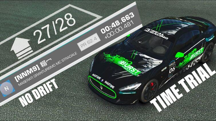 WTTT (Melbourne) Maserati Granturismo MC Stradale (Upgrade:7443333 Tilt A)