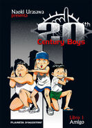 20th Century Boys Cover ESP 01
