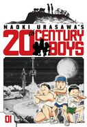 20th Century Boys Cover USA 01