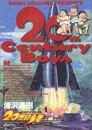20th Century Boys 1.jpg