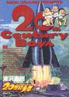 20th Century Boys Cover JPN 01.jpg