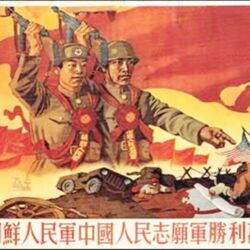 1950s - The Cold War in East Asia
