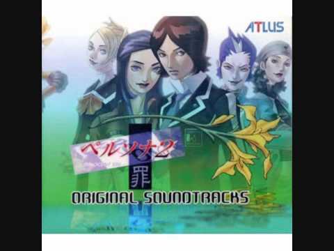 Shin Megami Tensei Persona 2 Innocent Sin OST Seven Sisters High School A