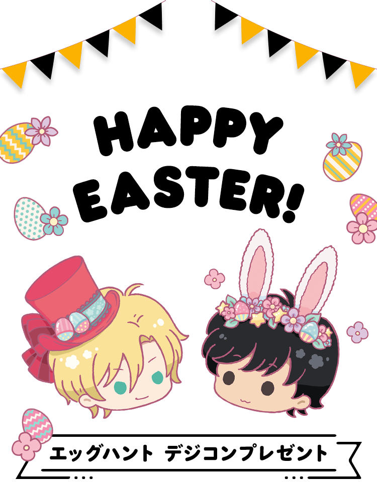 Ash and Eiji, Easter style!