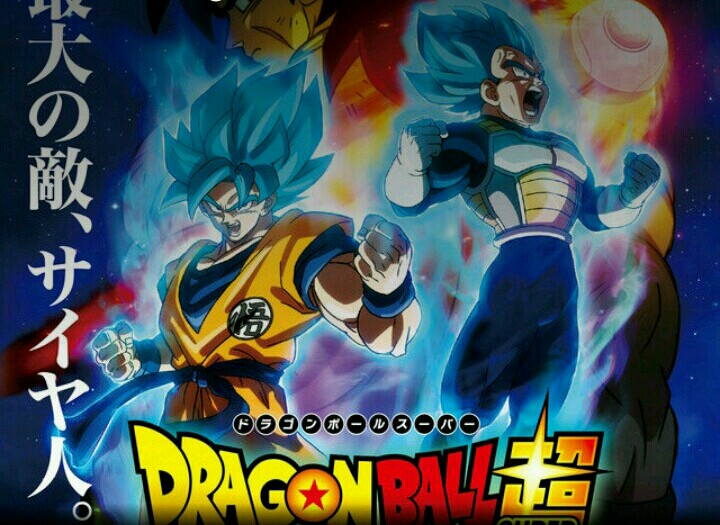 Quem viu o filme de dragon ball super?