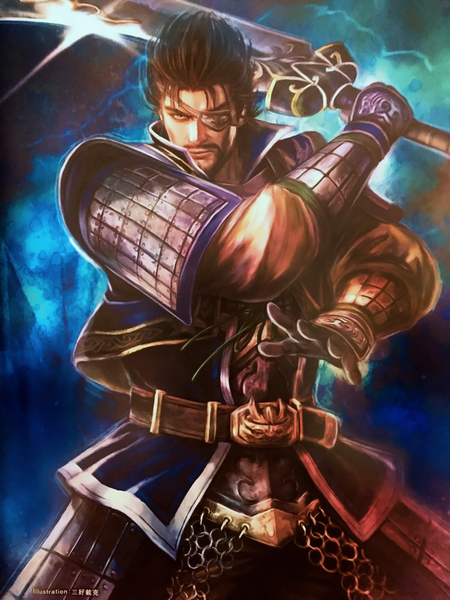 This is the blind warrior Xiahou Dun.
