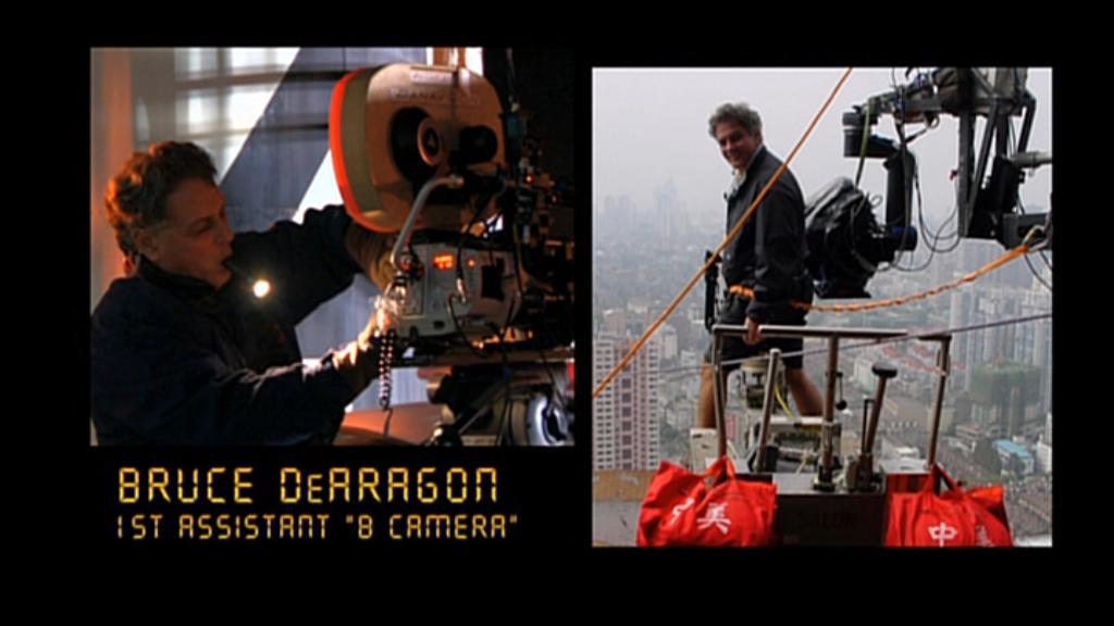 Bruce DeAragon