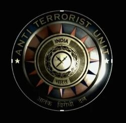 In1x01 ATU logo.jpg