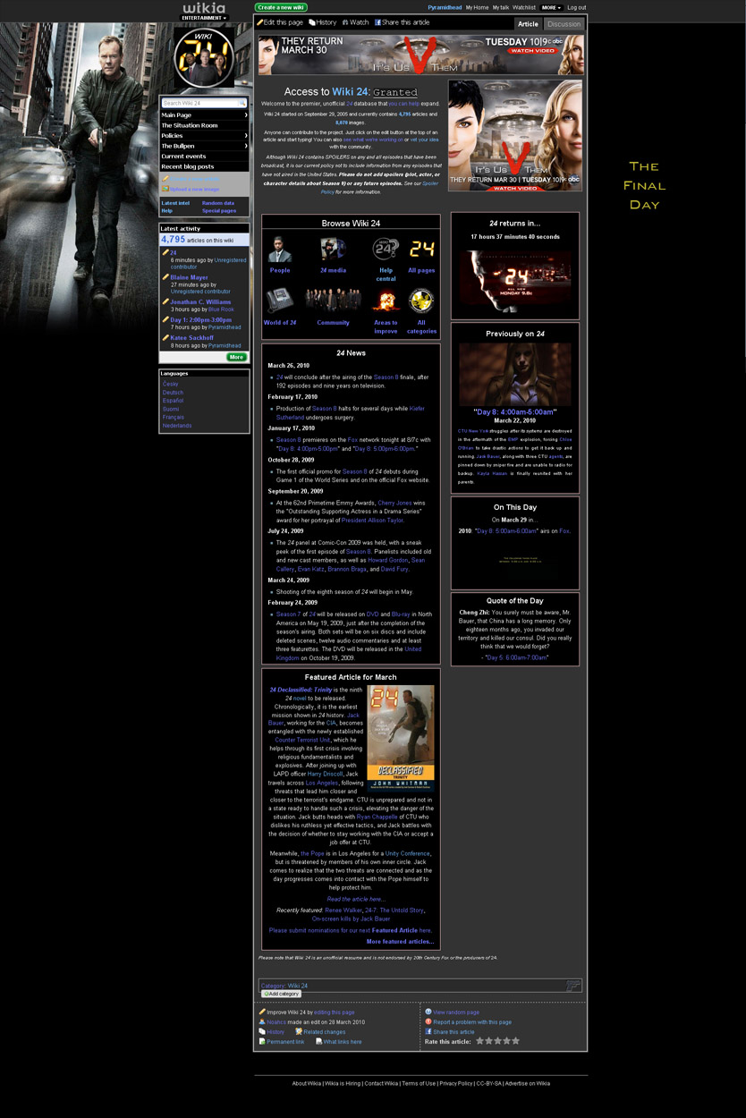 Main page reformat