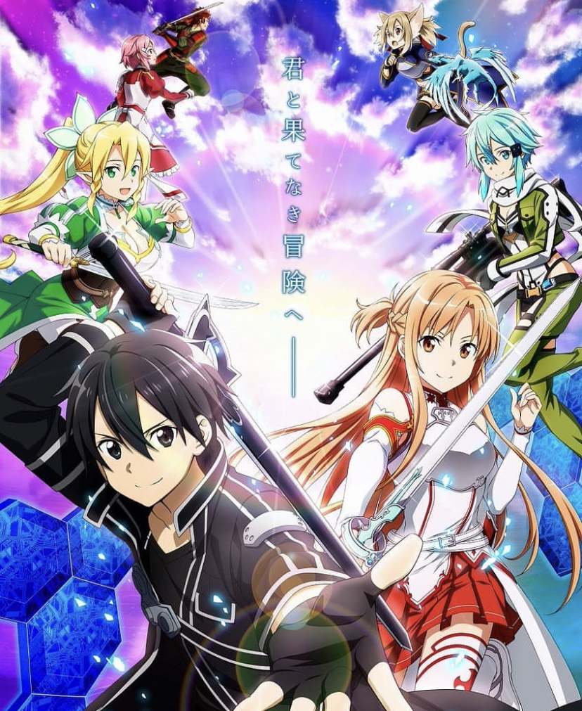 Should I just post cool wallpapers/images of SAO here or nahhh