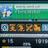 Sonic262626's avatar