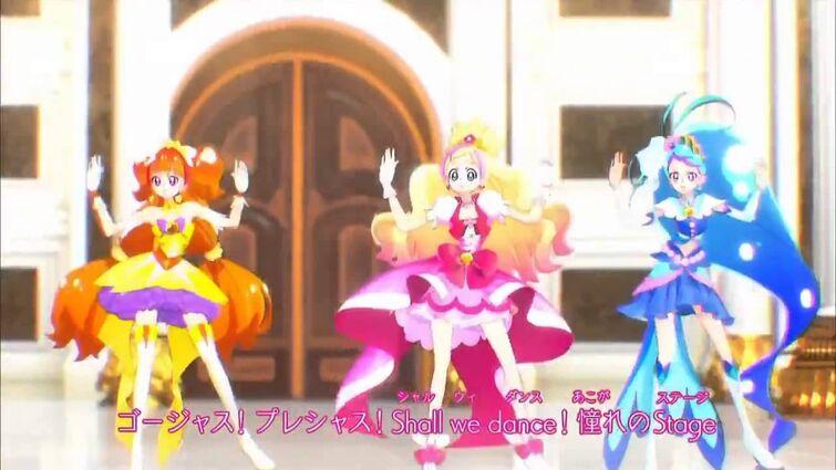 Go! Princess Precure Ending 1 [HD]