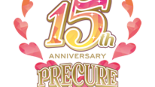 Google Image Result for https://orig00.deviantart.net/bdc5/f/2017/336/1/1/precure_15th_anniversary_v1__precure_logo__by_ffprecurespain-dbvhz3v.png