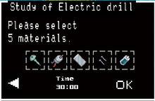 Electricdrill-recipe.jpg