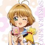 Sakuramhang's avatar
