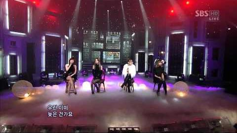 2NE1 1031 SBS Popular Music It Hurts