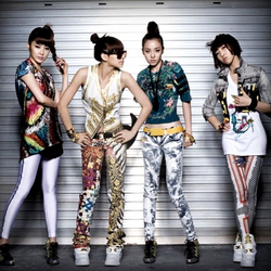 2NE1 I Don't Care Cover.png
