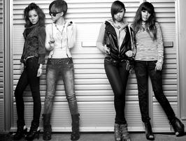 2NE1 jeans