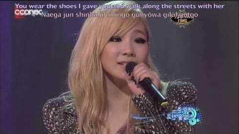 Eng Rom 2NE1- It Hurts (아파) Live-0