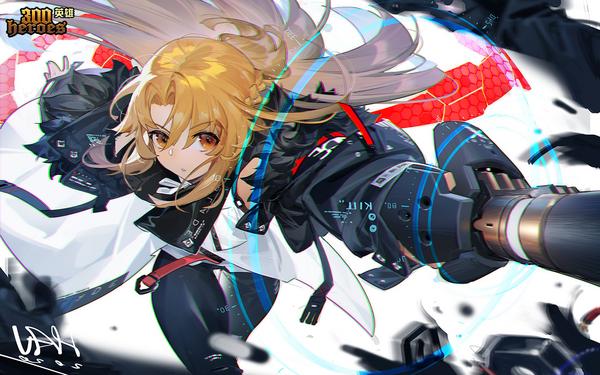 Cyberpunk Sword Asuna.png