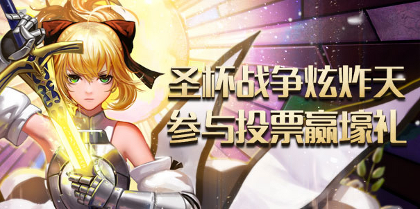 Patch - 2017.11.06.png