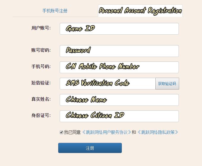 Full Register Info.png