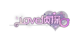 Title Visual Effect - LOVE Detective.png