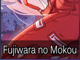 Fujiwara no Mokou