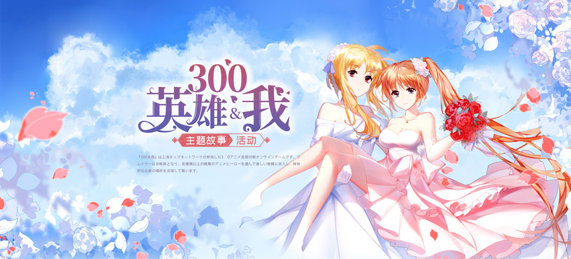 300 Story Collections (2020.05.22).png