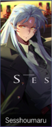 Cha079 Sesshoumaru