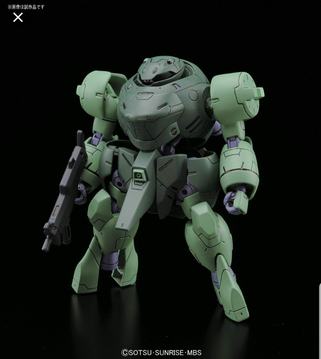 Here's my next kit it's coming in a couple of weeks