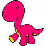 Amyosaurus