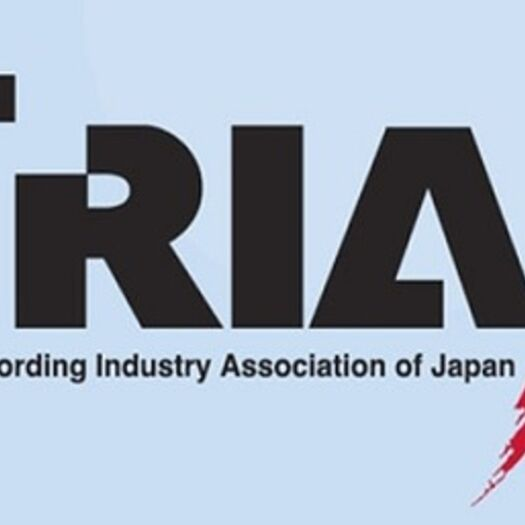 The Recording Industry Association of Japan Releases Its Digital Certifications for January   ARAMA! JAPAN
