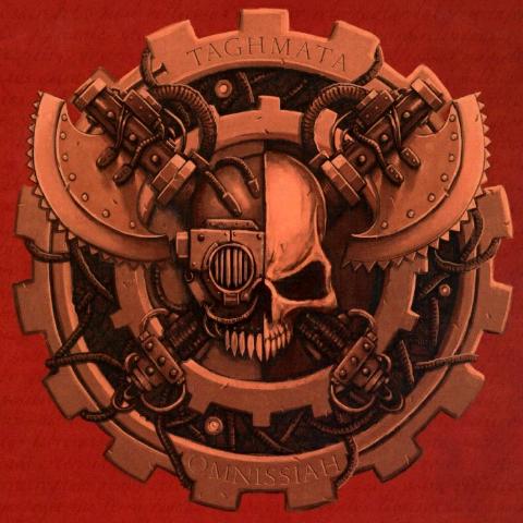 Magos Delmus's avatar