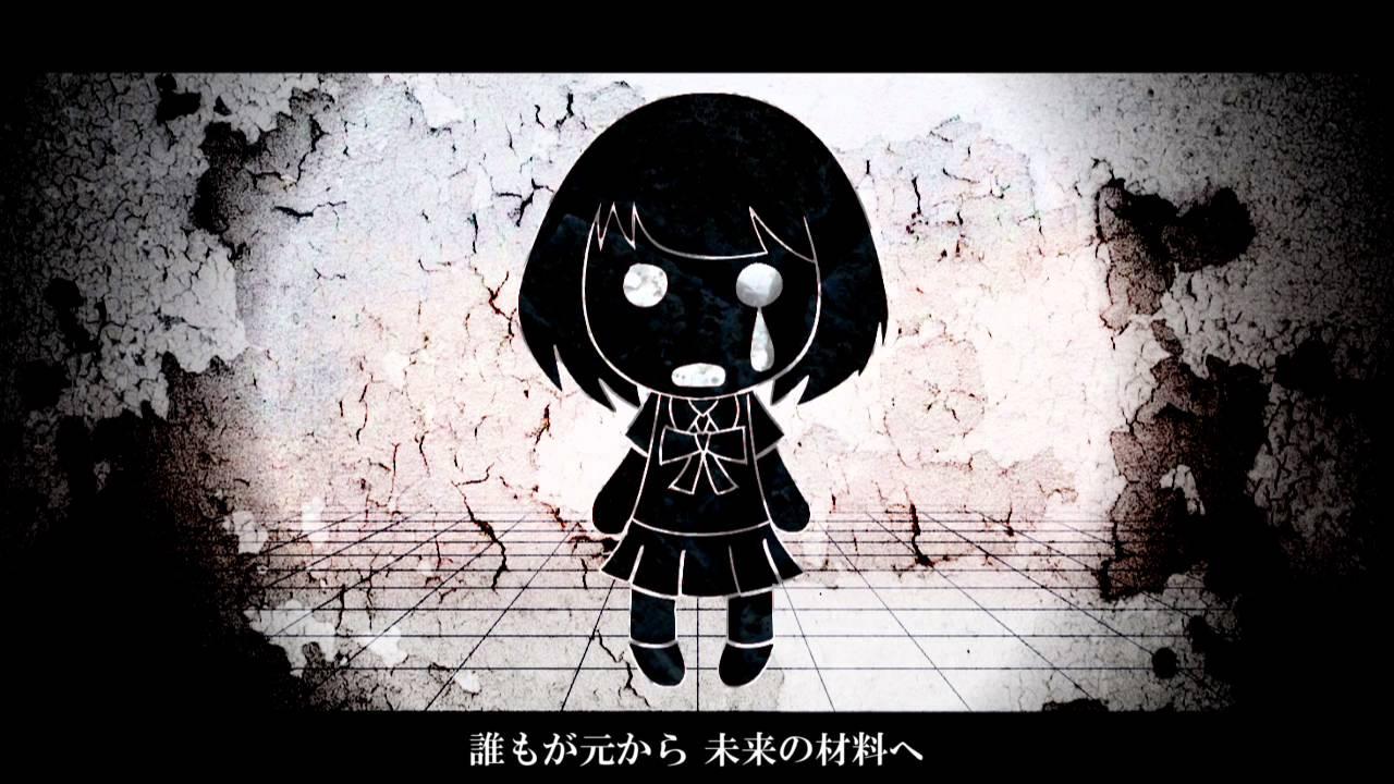 【初音ミク】 マインドブランド 【オリジナル】