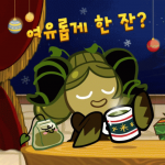Magma LGP's avatar