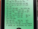 Card 259: Vesper Transmission