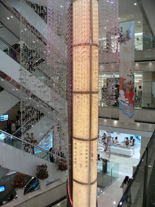 Hyperion Department Store.jpg