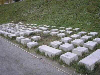 QWERTY Monument.jpg