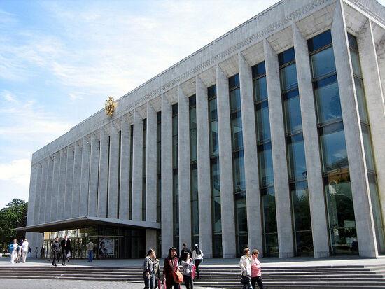 State Kremlin Palace.jpg