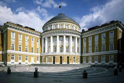 Kremlin Senate.jpg