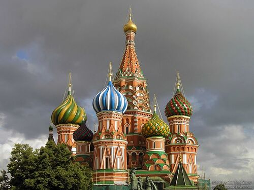 St Basil's Cathedral.jpg