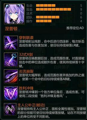 Purple Heart stats.jpg