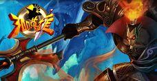 300-Heroes-logo-1-.jpg