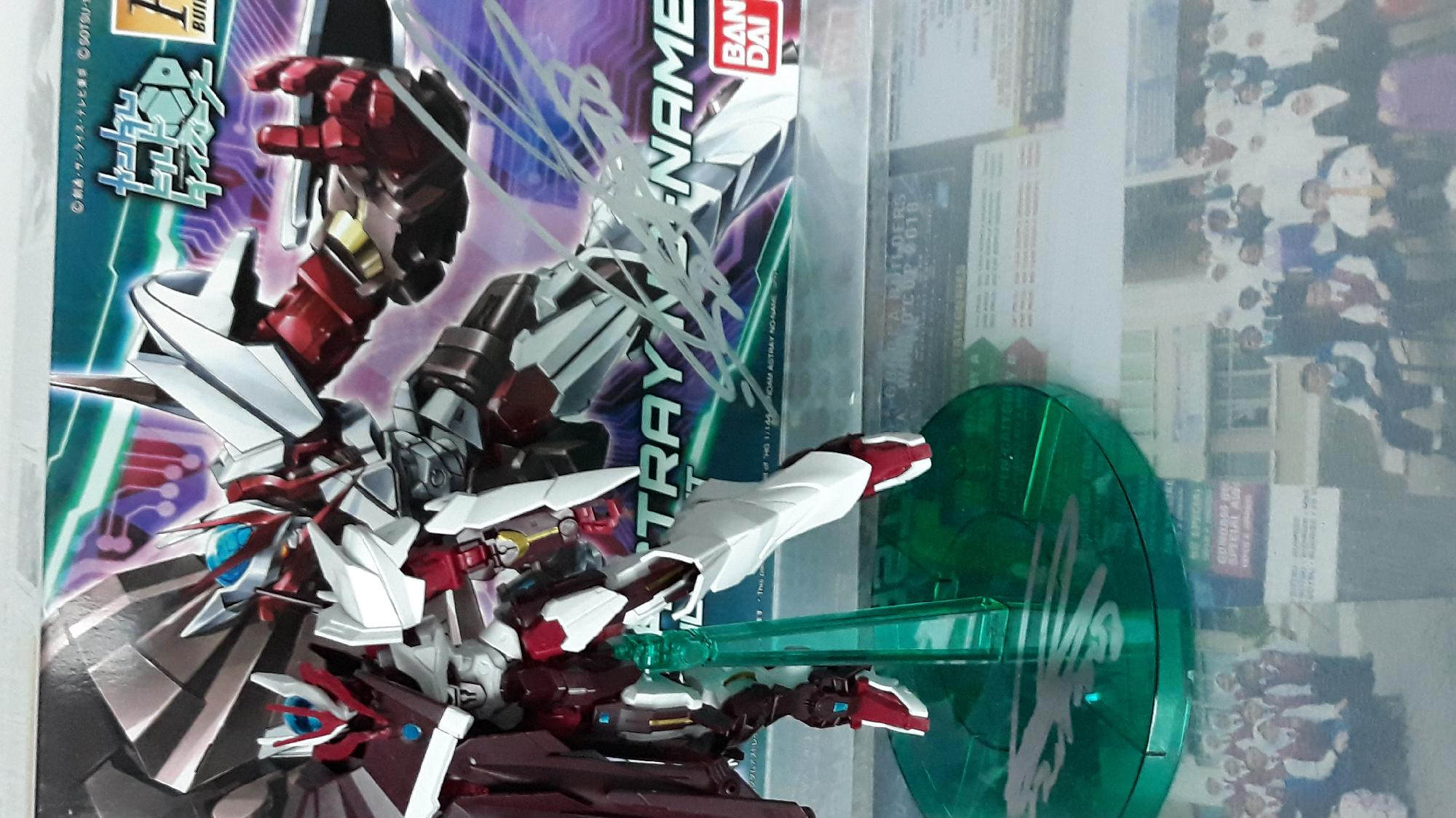 The astray no-name with meijin kawaguchi's signature