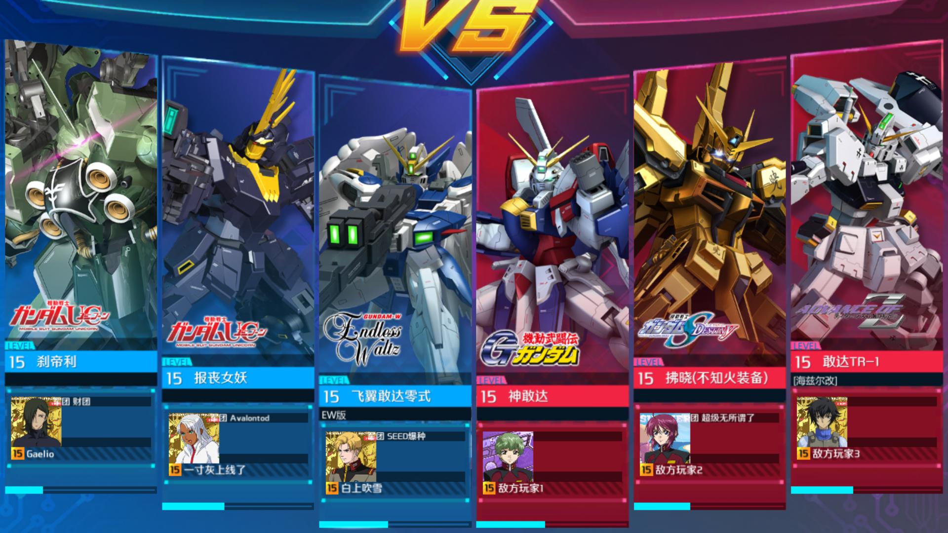 Gundam Battle Android Ios Fandom