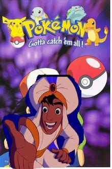 Pokemon 1997 poster (4000Movies).jpg