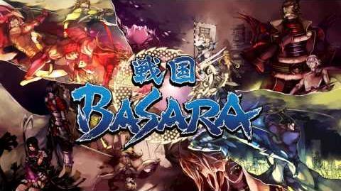 【T.M Revolution】 - Utage (Full) - Sengoku Basara 3 UTAGE Opening Song.