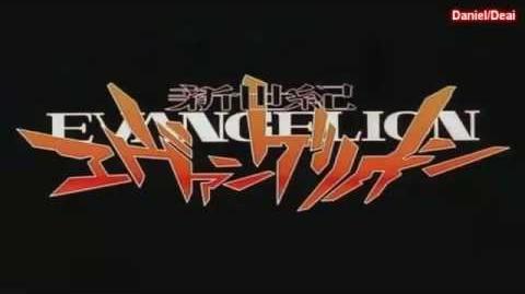 EVANGELION - Zankoku na Tenshi no TE-ZE Sub Español スペイン語は字幕付