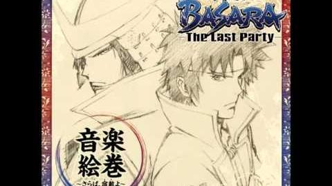 Sengoku BASARA The Last Party OST - 10 - Maou - Nobunaga Sixth Demon King Final Version